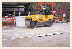 土の改良、土の舗装写真