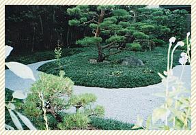 お庭の園路の防草、白砂写真